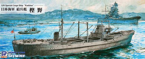日本海軍 給兵艦 樫野プラモデル(ピットロード1/700 スカイウェーブ W シリーズNo.W160)商品画像