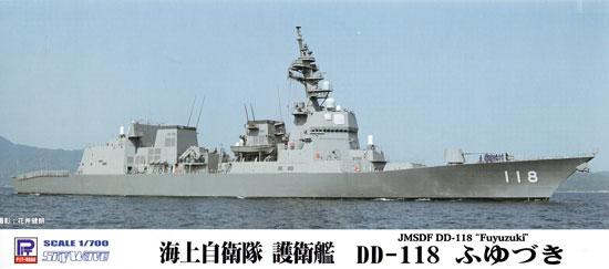 海上自衛隊 護衛艦 DD-118 ふゆづきプラモデル(ピットロード1/700 スカイウェーブ J シリーズNo.J-070)商品画像