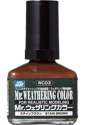 ステインブラウン塗料(GSIクレオスMr.ウェザリングカラーNo.WC003)商品画像