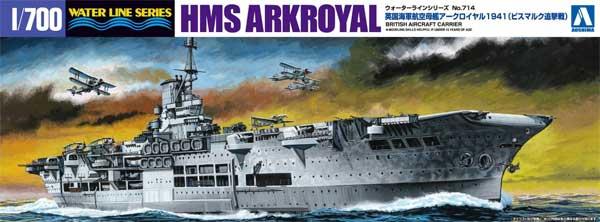 英国海軍 航空母艦 アークロイヤル 1941 (ビスマルク追撃戦)プラモデル(アオシマ1/700 ウォーターラインシリーズNo.714)商品画像