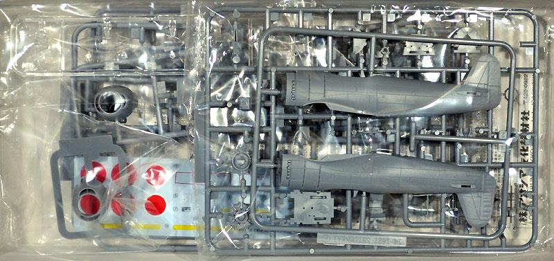 川西 紫電改 改1プラモデル(アオシマ1/72 真・大戦機シリーズNo.010)商品画像_1