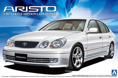 JZS161 アリスト V300 ベルテックスエディション 後期型プラモデル(アオシマ1/24 ザ・ベストカーGTNo.033)商品画像