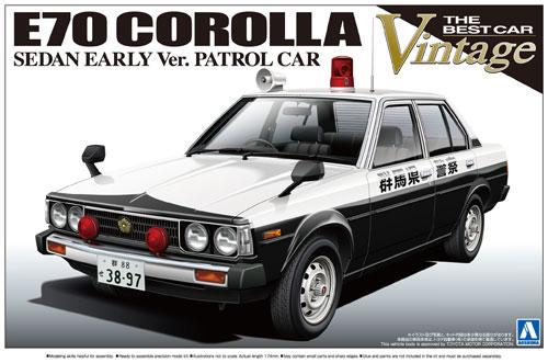 E70系 カローラセダン 前期型 パトロールカープラモデル(アオシマ1/24 ザ・ベストカーヴィンテージNo.036)商品画像
