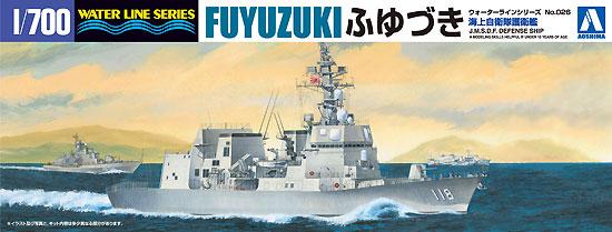 海上自衛隊 護衛艦 ふゆづきプラモデル(アオシマ1/700 ウォーターラインシリーズNo.026)商品画像