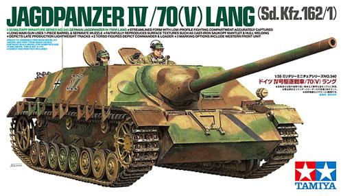 ドイツ 4号駆逐戦車/70(V) ラングプラモデル(タミヤ1/35 ミリタリーミニチュアシリーズNo.340)商品画像