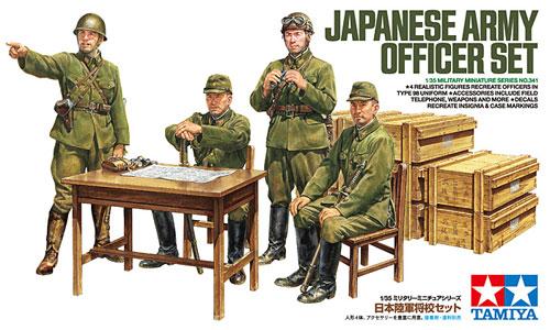 日本陸軍 将校セットプラモデル(タミヤ1/35 ミリタリーミニチュアシリーズNo.341)商品画像