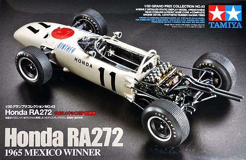 ホンダ RA272プラモデル(タミヤ1/20 グランプリコレクションシリーズNo.043)商品画像