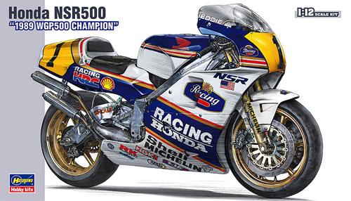 ホンダ NSR500 1989 WGP500 チャンピオンプラモデル(ハセガワ1/12 バイクシリーズNo.BK-004)商品画像