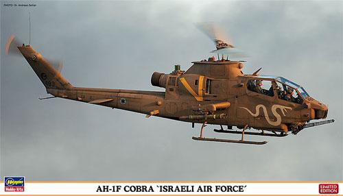 AH-1F コブラ イスラエル空軍プラモデル(ハセガワ1/72 飛行機 限定生産No.02130)商品画像