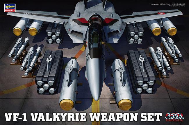 VF-1 バルキリー ウェポンセットプラモデル(ハセガワマクロスシリーズNo.MC004)商品画像