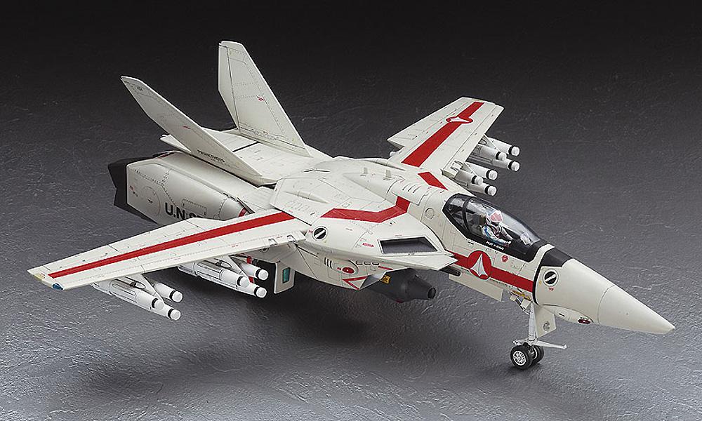 VF-1 バルキリー ウェポンセットプラモデル(ハセガワマクロスシリーズNo.MC004)商品画像_3