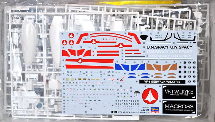 VF-1J/A ガウォーク バルキリープラモデル(ハセガワ1/72 マクロスシリーズNo.025)商品画像_1