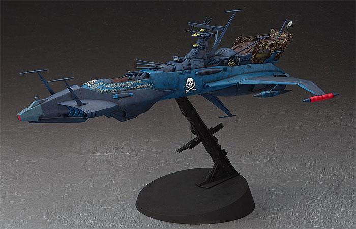 宇宙海賊戦艦 アルカディア 二番艦プラモデル(ハセガワクリエイター ワークス シリーズNo.64712)商品画像_2