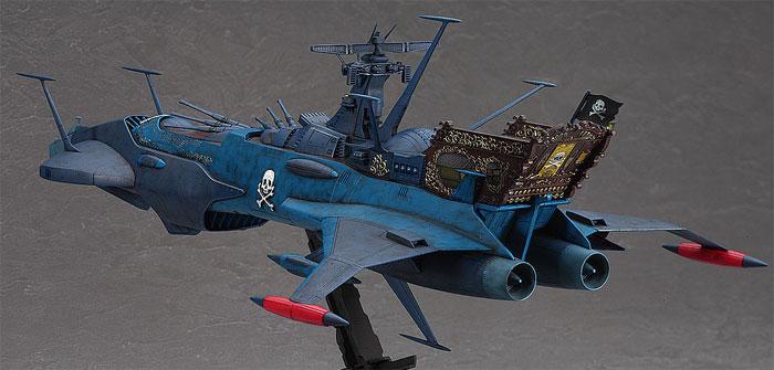 宇宙海賊戦艦 アルカディア 二番艦プラモデル(ハセガワクリエイター ワークス シリーズNo.64712)商品画像_3