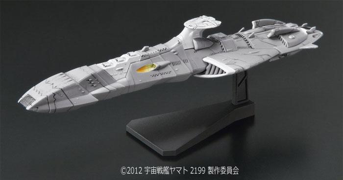 ドメラーズ3世プラモデル(バンダイ宇宙戦艦ヤマト2199 メカコレクションNo.011)商品画像_3