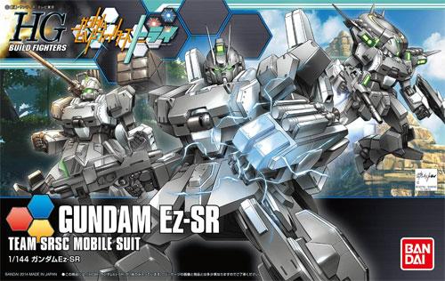 ガンダム Ez-SRプラモデル(バンダイHGBF ガンダムビルドファイターズNo.021)商品画像