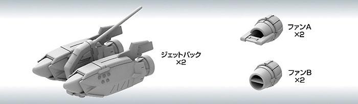 MSマリン 01プラモデル(バンダイビルダーズパーツNo.BPHD-034)商品画像_2