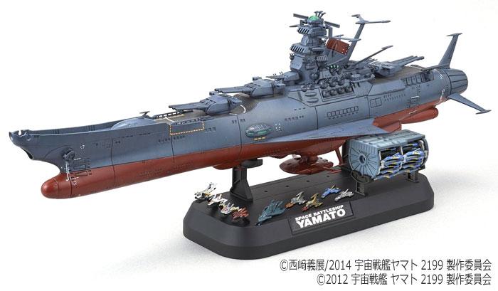 宇宙戦艦ヤマト 2199 コスモリバースVer.プラモデル(バンダイ宇宙戦艦ヤマト 2199No.0194363)商品画像_1
