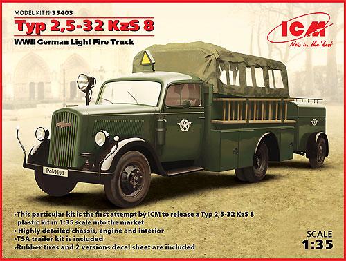ドイツ オペル 消防車 (2.5-32 KzS8型)プラモデル(ICM1/35 ミリタリービークル・フィギュアNo.35403)商品画像