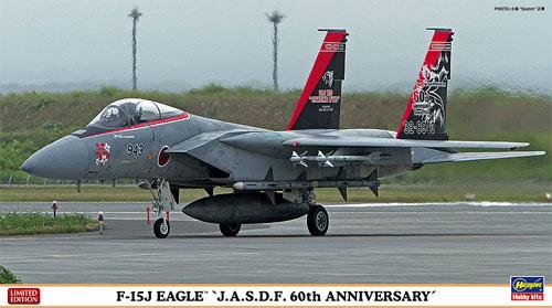F-15J イーグル 航空自衛隊 60周年記念 スペシャルプラモデル(ハセガワ1/72 飛行機 限定生産No.02131)商品画像