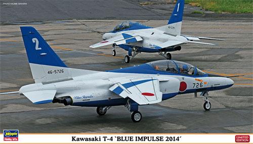 川崎 T-4 ブルーインパルス 2014 (2機セット)プラモデル(ハセガワ1/72 飛行機 限定生産No.02125)商品画像