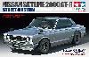 ニッサン スカイライン 2000GT-R ストリートカスタム