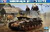 ドイツ 指揮戦車 35R731(f)