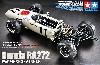 ホンダ RA272