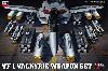 VF-1 バルキリー ウェポンセット