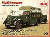 ドイツ オペル 消防車 (2.5-32 KzS8型)