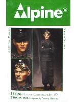 アルパイン1/35 フィギュアWW2 ドイツ 国防軍 戦車指揮官 #2