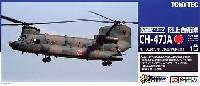 トミーテック技MIX陸上自衛隊 CH-47JA 第105飛行隊 (木更津駐屯地)