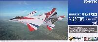 トミーテック技MIXアメリカ空軍 F-15 イーグル ACTIVE