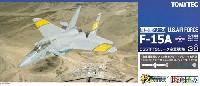 トミーテック技MIXアメリカ空軍 F-15A イーグル 555TFTS (ルーク空軍基地)