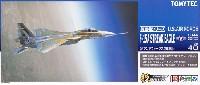 トミーテック技MIXアメリカ空軍 F-15A ストリークイーグル (グランドフォークス空軍基地)