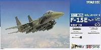 アメリカ空軍 F-15E ストライクイーグル 試作291号機
