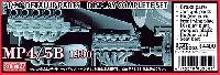 スタジオ27F-1 ディテールアップパーツマクラーレン MP4/5B 1990 ディスプレイ コンプリートセット