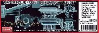 スタジオ27F-1 ディテールアップパーツロータス タイプ78 1977 ディスプレイ コンプリートセット