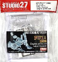 スタジオ27F-1 ディテールアップパーツウィリアムズ FW11 エンジンパーツセット (後期仕様)