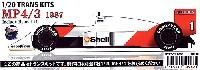 スタジオ27F-1 トランスキットマクラーレン MP4/3 1987 トランスキット