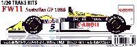 ウイリアムズ FW11 1986 オーストラリアGP トランスキット