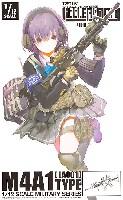 M4A1 タイプ