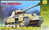 ズベズダ1/35 ミリタリーパンター D型 中戦車