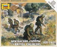 ズベズダART OF TACTICイギリス工兵隊 1939-1942