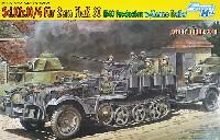 ドイツ Sd.Kfz.10/4 1tハーフトラック 2cm対空機関砲 Flak30搭載型 w/弾薬トレーラー