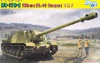 ソビエト ISU-152-2 155mm BL-10