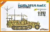 ドイツ Sd.Kfz.251/6 Ausf.C 指揮車 w/ドイツ士官
