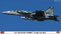 F/A-18E スーパー ホーネット チッピー Ho 2014