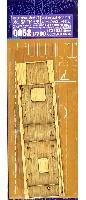 ハセガワ1/700 QG帯航空母艦 赤城用 木製甲板