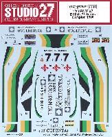 スタジオ27F-1 オリジナルデカールウィリアムズ FW07 #7 ブリティッシュ F1 シリーズ チャンピオン 1980